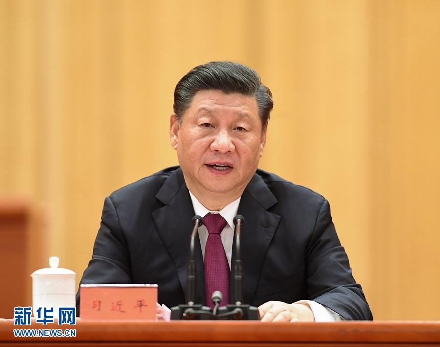 全国脱贫攻坚总结表彰大会在北京隆重举行