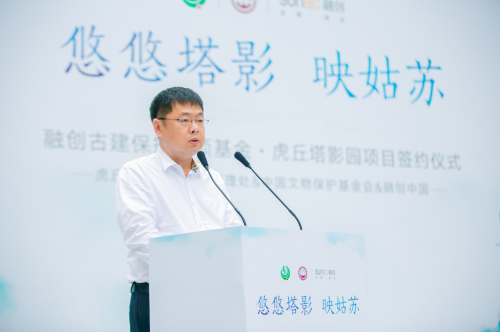 融创中国高级副总裁 时宇