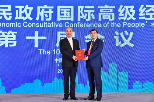 陕西省政府聘任国际高级经济顾问  潘刚作为食品行业唯一一位企业家受聘