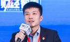 中國制造論壇